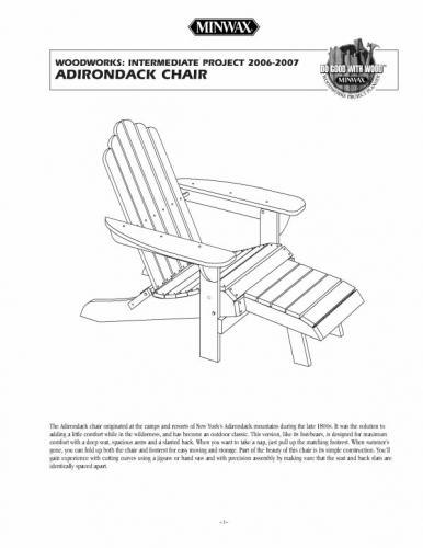 Documento silla adirondack for Planos silla ergonomica pdf