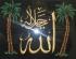 Allah_362